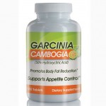 What is Garcinia Cambogia and What Does It Have to Do with Weight Loss?